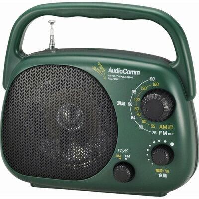 Audio Comm 豊作ラジオDX グリーン RAD-F439N(1台)