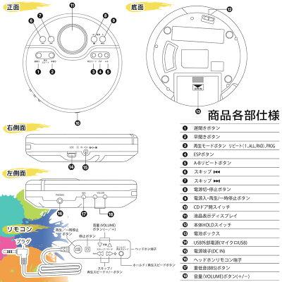 OHM ポータブルCDプレーヤー CDP-8174G-K