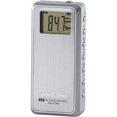 OHM AudioComm ライターサイズ DSP ラジオ RAD-P090Z