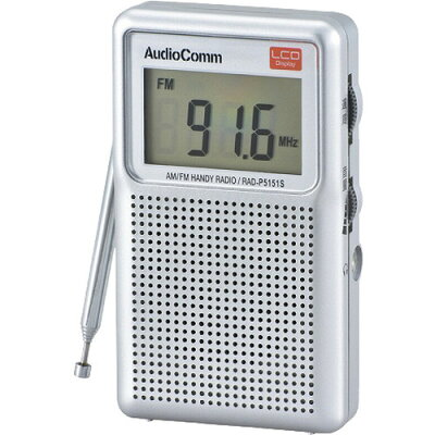 OHM AM/FM 液晶表示ハンディラジオ RAD-P5151S-S