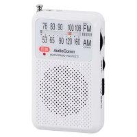 OHM 携帯ラジオ ワイドFM RAD-P2227S-W