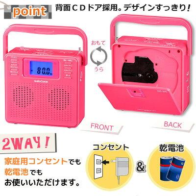 ステレオCDラジオ 500Z-P(1台)