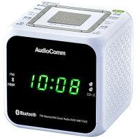 AudioComm クロックラジオ Bluetooth対応 ホワイト RAD-MBT100Z-W(1台)