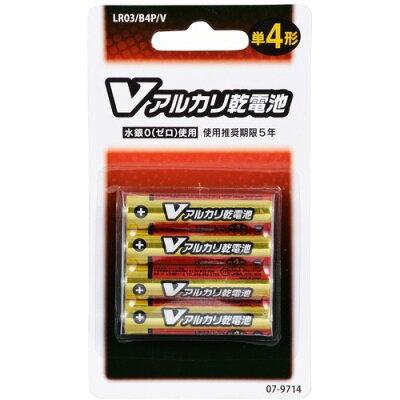 アルカリV電池 単4 ブリスター(4本入)