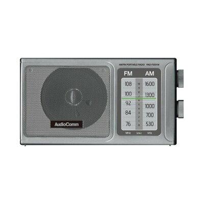OHM AM FM ポータブルラジオ RAD-F2031M