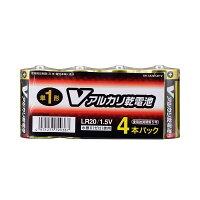 アルカリV電池 単1(4本入)