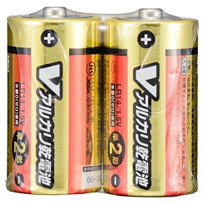 アルカリV電池 単2(2本入)