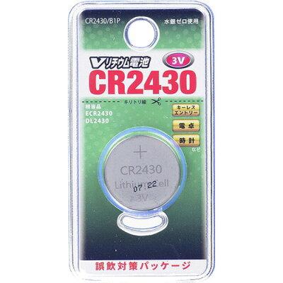 OHM Vリチウム電池  CR2430/B1P