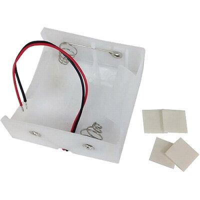 オーム電気 日用品・ペット 乾電池 電池ケースUM1×2 DZ-UMR12