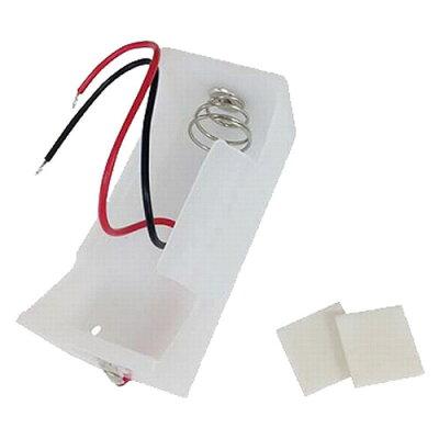 オーム電機 09-1553 電池ケースUM2×1 DZ-UMR21 091553