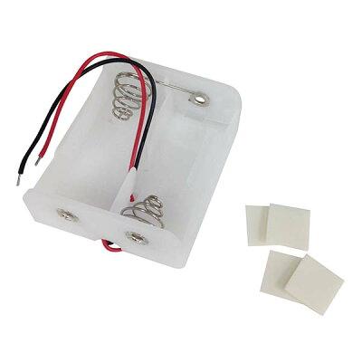 オーム電気 日用品・ペット 乾電池 電池ケースUM2×2 DZ-UMR22