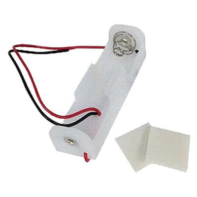 オーム電機 09-1555 電池ケースUM3×1 DZ-UMR31 091555