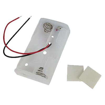 オーム電機 09-1556 電池ケースUM3×2 DZ-UMR32 091556