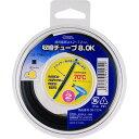 オーム電機 09-1574 収縮チューブ 8.0黒 2m 091574
