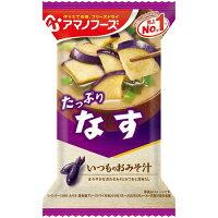 アマノフーズ いつものおみそ汁 なす(9.5g*1食入)
