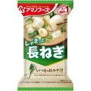 アマノフーズ いつものおみそ汁 長ねぎ(9g*1食入)