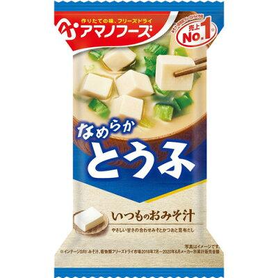 アマノフーズ いつものおみそ汁 とうふ(10g*1食入)