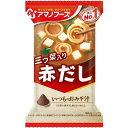 アマノフーズ いつものおみそ汁 赤だし 三つ葉入り(7.5g*1食入)