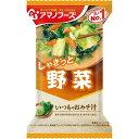 アマノフーズ いつものおみそ汁 野菜 バラ 10g