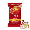 アマノフーズ Theうまみ トマトスープ(12.5g)