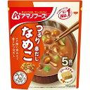 アマノフーズ うちのおみそ汁 赤だしなめこ 5食入(30.5g)