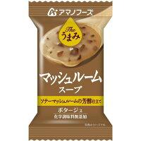 アマノフーズ Theうまみ マッシュルームスープ(11.7g)
