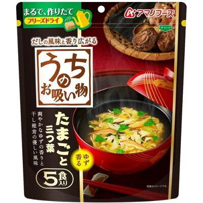 アマノフーズ うちのお吸い物 たまごと三つ葉 5食 24.5g