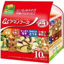 アマノフーズ いつものおみそ汁 バラエティセット(10食入)