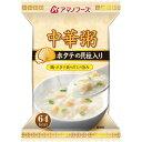 アマノフーズ 中華粥 ホタテの貝柱入り(16.5g*1食入)