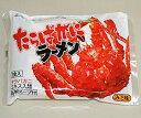 アサヒ食品工業 タラバ蟹ラーメン 味噌 90g