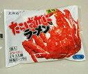 アサヒ食品工業 タラバ蟹ラーメン 塩味 90g