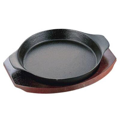 PIS2002 イシガキ ステーキ皿 深型丸 06-20 20 4971360327587