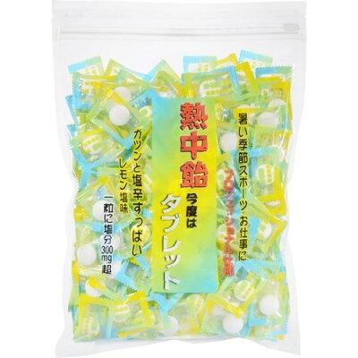 業務用 熱中飴タブレット レモン塩味(620g)