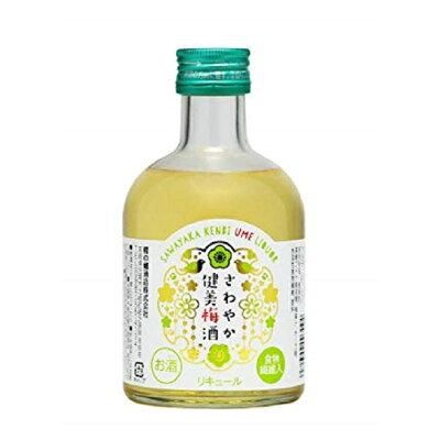 櫻の郷 さわやか健美梅酒 300ml