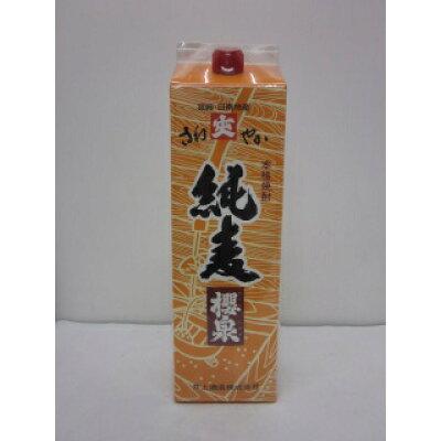 純麦櫻泉 乙類25° 麦 パック 1.8L