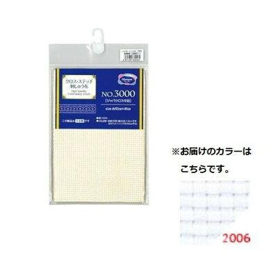 オリムパス 刺繍布3000 50×45cmカット布 2006 4971451312485