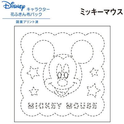 花ふきん布パック 白 ミッキーマウス 66 ディズニーキャラクターシリーズ オリムパス 刺し子