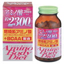 アミノボディダイエット粒(300粒入)
