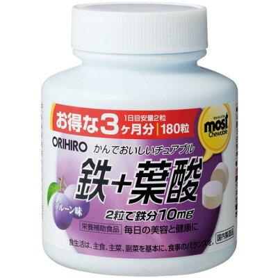 モストチュアブル 鉄+葉酸 プルーン味(180粒入)