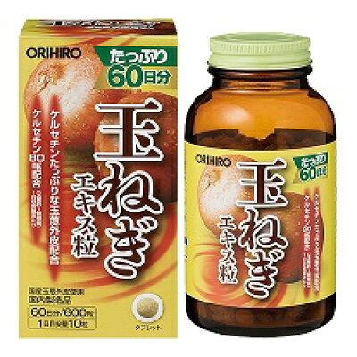 玉葱エキス粒(約600粒入)
