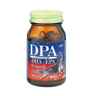 DPA+DHA+EPAカプセル(120粒入)
