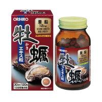 新牡蠣エキス粒(120粒)