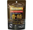 香醋カプセル(216粒入)