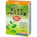 ナチュラルライフ ティー100% ギムネマシルベスタ茶(2.5g*26包入)