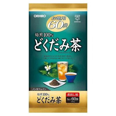 どくだみ茶(3g*60袋)