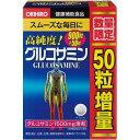 オリヒロ 高純度グルコサミン 徳用 950粒