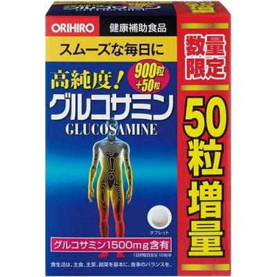 高純度 グルコサミン粒 50粒増量(900粒+50粒)