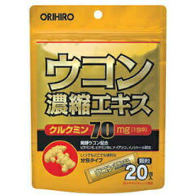 オリヒロ ウコン濃縮エキス顆粒(1.5g×20包)