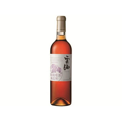 雲海ワイン キャンベル アーリー ロゼ 720ml