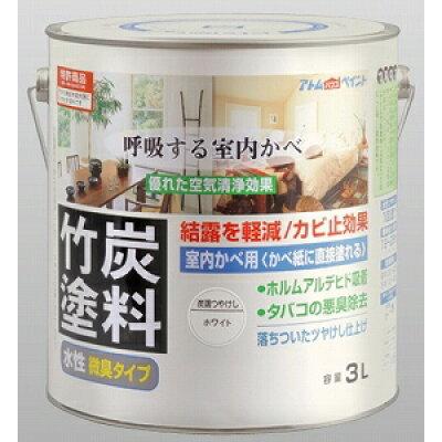 アトムハウスペイント 水性竹炭塗料 3L 炭調ミントホワイト